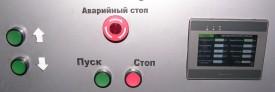 Автоматический режим работы шлифовального станка 3Е711